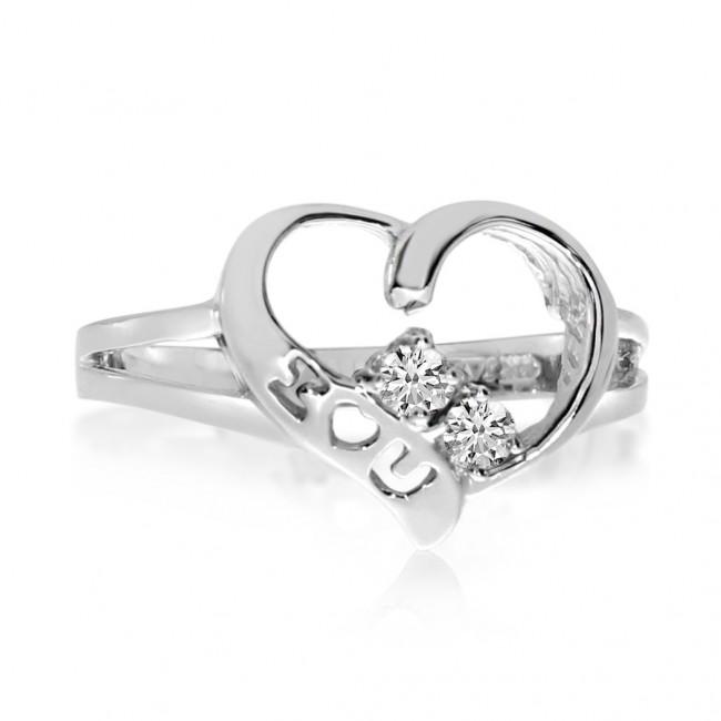 14K White Gold Two Stone Diamond .12 Ct Heart Ring