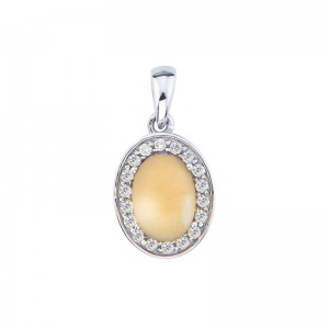 14K White Gold 7x5 mm 1 Ct Oval Frosted Citrine Cabochon Pendant