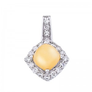 14K White Gold 6mm Cushion Frosted Citrine Cabochon and Diamond Pendant