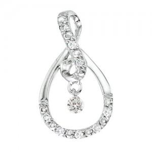 14K White Gold .16 Ct Oval Dashing Diamonds Pendant